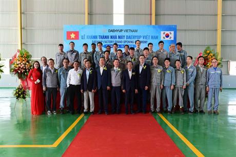 Lễ khánh thành nhà máy Deahyup Việt Nam tại Ninh Hòa ngày 15/02/2019
