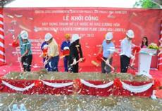 GTO Media - Lễ Khởi Công xây dựng Trạm xử lý nước rỉ rác Lương Hòa